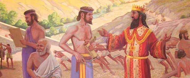 возникновение Израиля