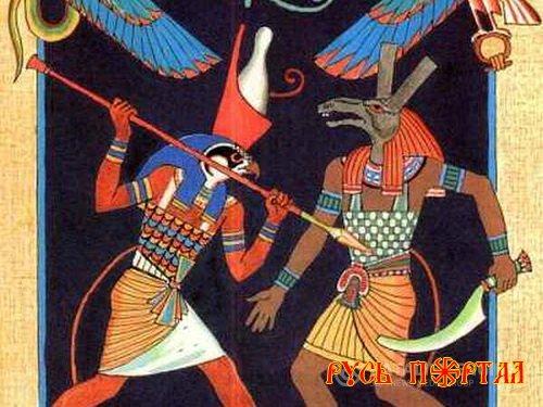 Древнеегипетский Бог Сет 2