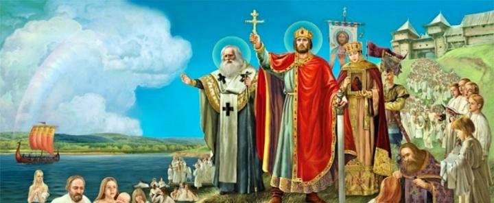 крещение руси владимиром