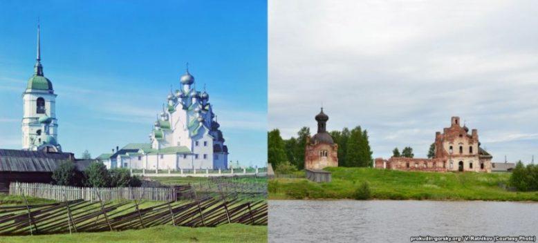 Фото - Россия сейчас и век назад 30