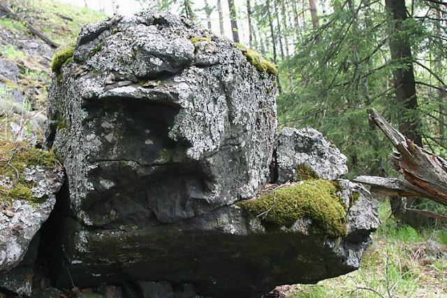 Самые древние горы на Земле 2