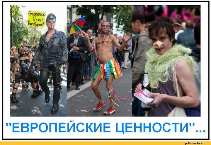 Двери Мазепы в Европу или новый праздник на Украине 1