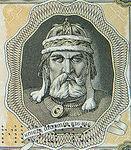 Великая Моравия - славянское государство 2