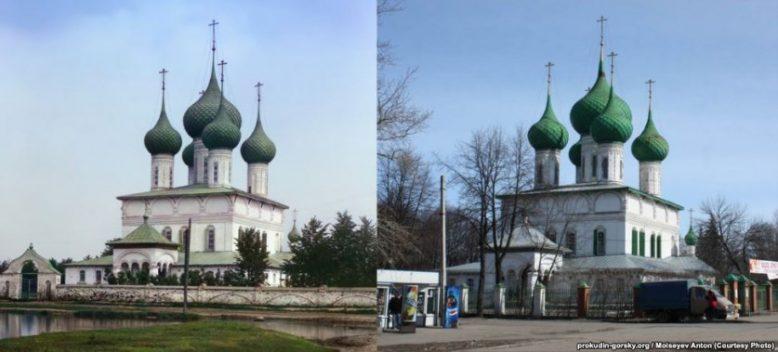 Фото - Россия сейчас и век назад 27