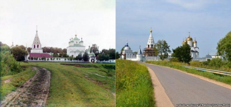 Фото - Россия сейчас и век назад 26