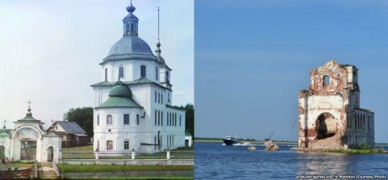 Фото - Россия сейчас и век назад 24
