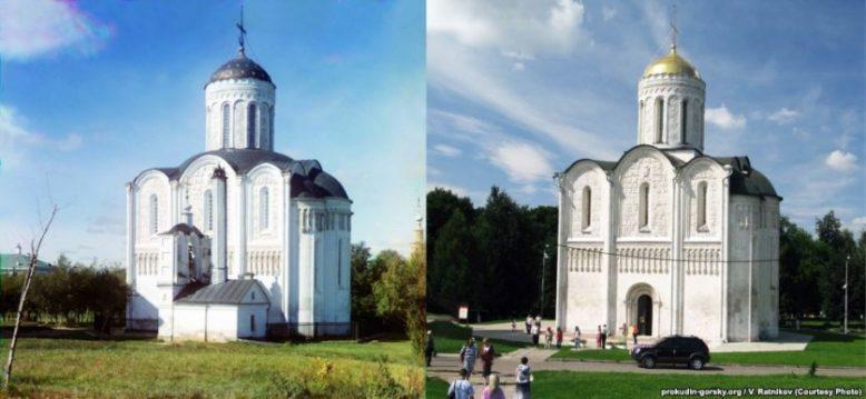 Фото - Россия сейчас и век назад 14
