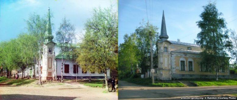 Фото - Россия сейчас и век назад 19
