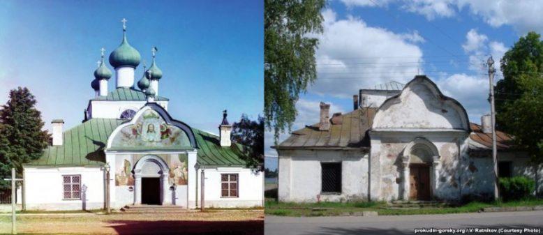 Фото - Россия сейчас и век назад 12