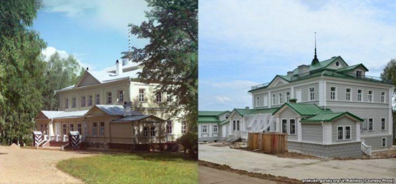 Фото - Россия сейчас и век назад 10