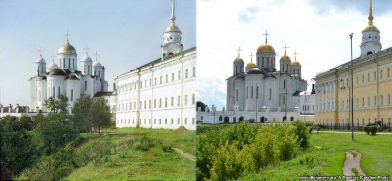 Фото - Россия сейчас и век назад 4