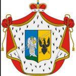 волконские герб