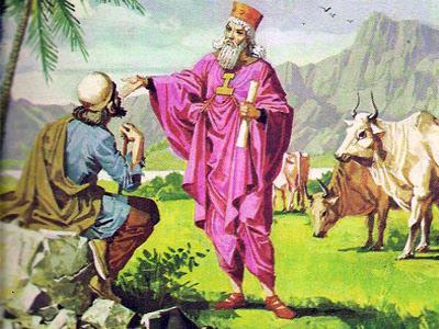 Священная книга Авеста 1
