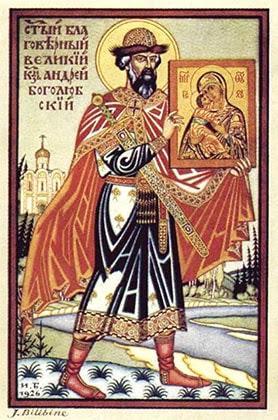 Андрей Боголюбский и возникновение государства Российского 2