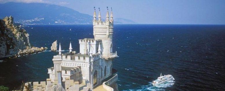 мнение о Крыме