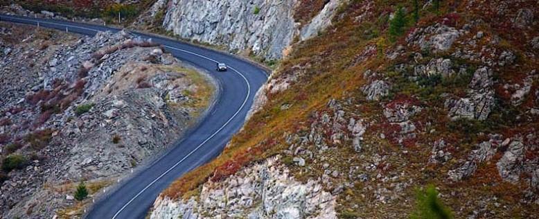 есть по чуйскому тракту дорога