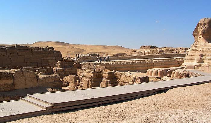 Когда возникли древние цивилизации 5