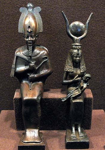 Когда возникли древние цивилизации 7