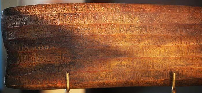 История открытия древних городов в Индии 4