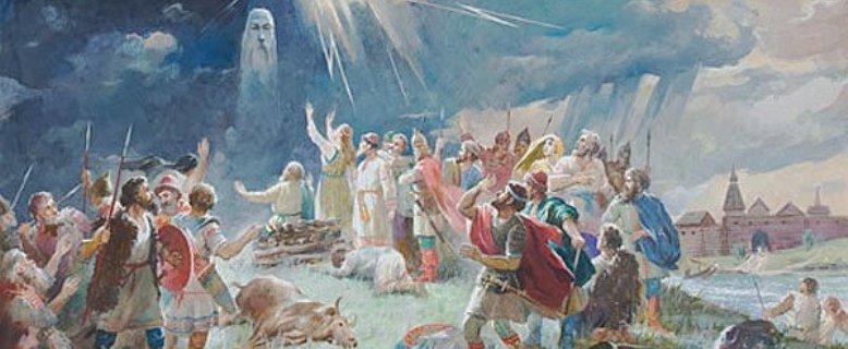 возрождение язычества