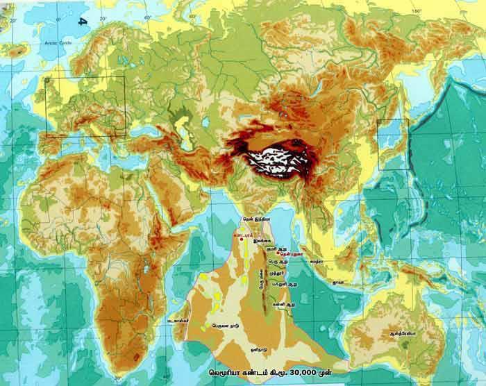 Лемурийская цивилизация. Еще версии 1