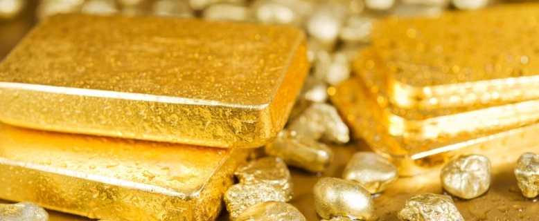 Где все золото
