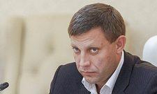 Захарченко собрался на Ктев