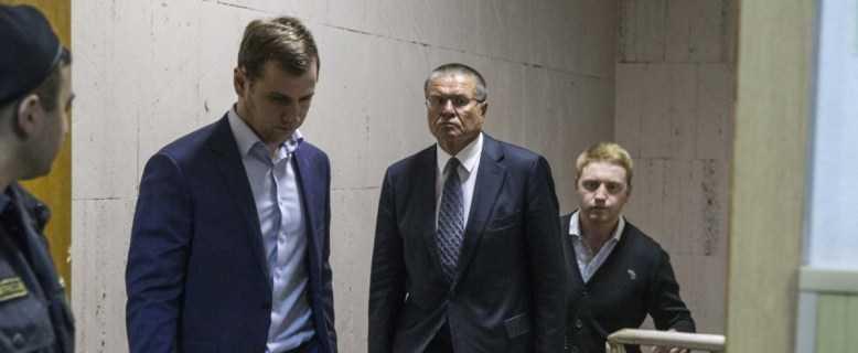 арест Улюкаева причины