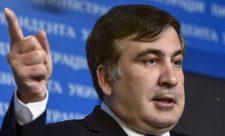 отставка саакашвили с поста губернатора одессы