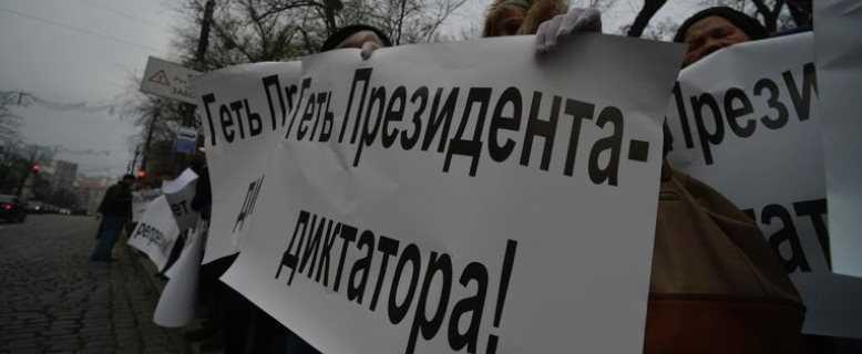 банду геть Киев