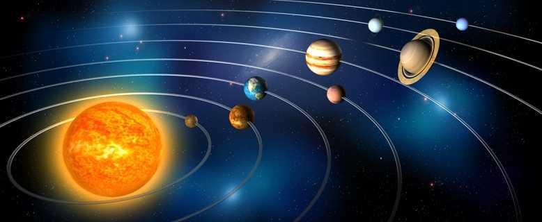 фото солнечная система