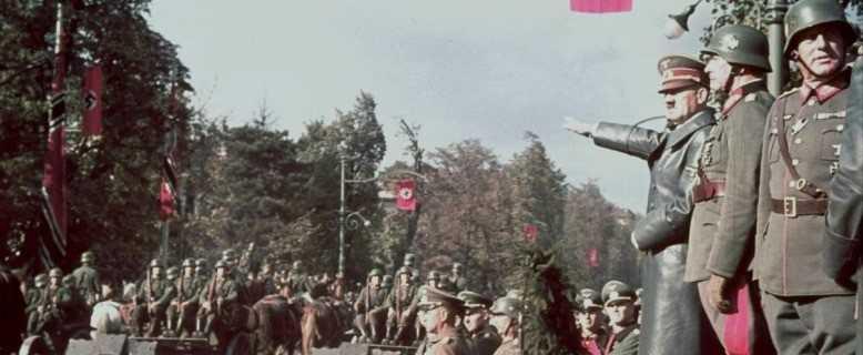 Нападение немцев на Польшу в 1939 году