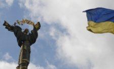 Отношения Киева и Киевской области