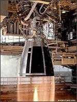 В двадцатом веке разработкой ракетных дюз занимались институты