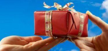 традиция дарить подарки