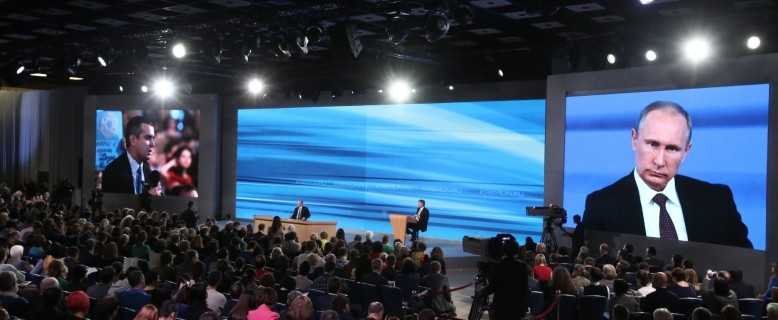 пресс конференции путина 23 12 2016