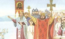 какой год крещения Руси