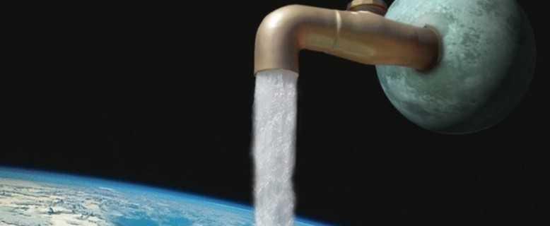 откуда вода на Земле