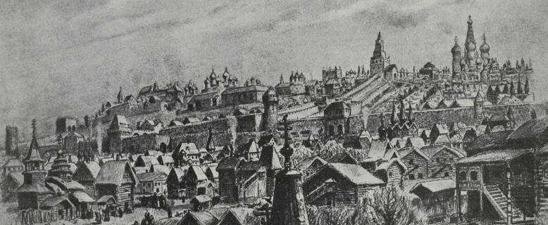 когда основали Москву