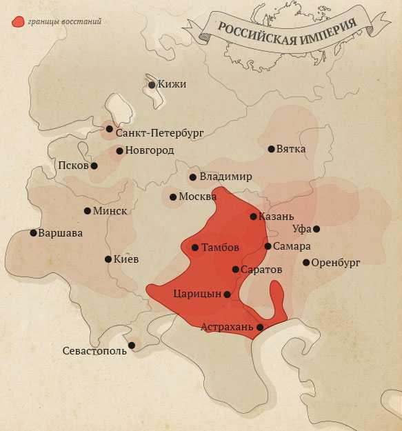 народные восстания 17 века