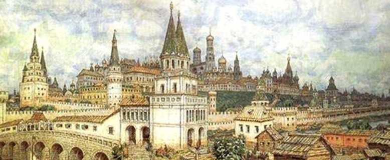Российское царство