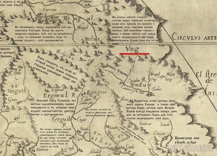 Империя Рош. Держава, существовавшая до Тартарии 2
