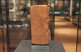 Сколько жили правители Шумера 2