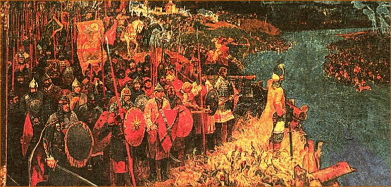 Иван III Васильевич. Великий князь московский 1