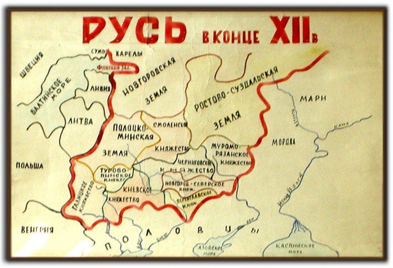 Князь Юрий Долгорукий. Жизнь и боевые походы 1