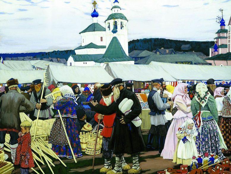 История ярмарок в России 2