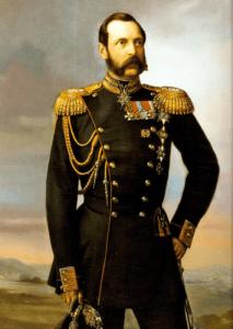 Император российский Александр II Николаевич Освободитель 2