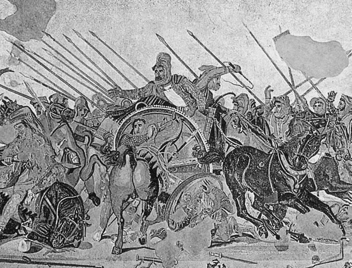 Завоевания Александра Македонского 2