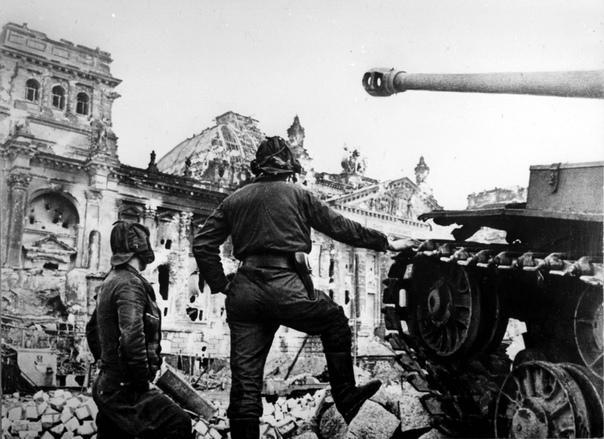 2 мая 1945 года - день полного взятия Берлина 1