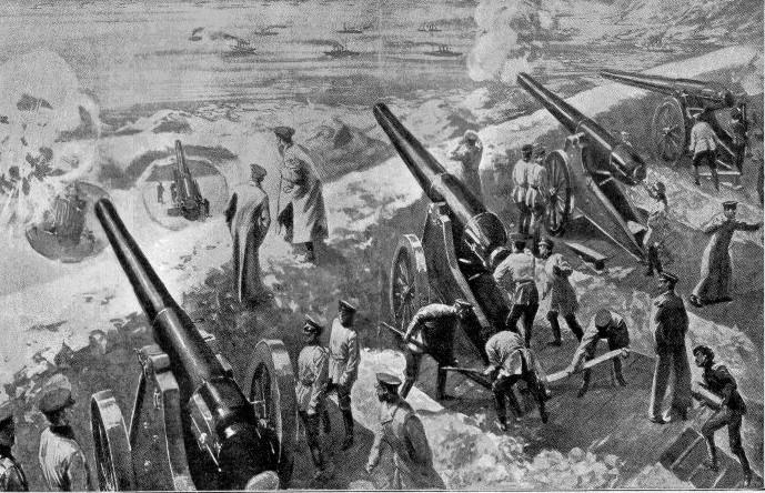 Русско-японская война 1904-05 года. Причины, ход, итоги 1